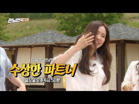 Heroes Korean Variety Show Eng Sub