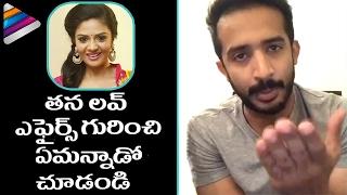 Anchor Ravi Opens Up about his Love Story with Sreemukhi | Ravi about Sreemukhi | Telugu Filmnagar