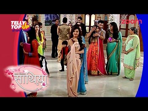 Gopi To Make Paridhi Her Maid In 'Saath Nibhana Saathiya' | #TellyTopUp