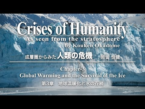 Chapter-3  Global Warming and the Survival of the Ice