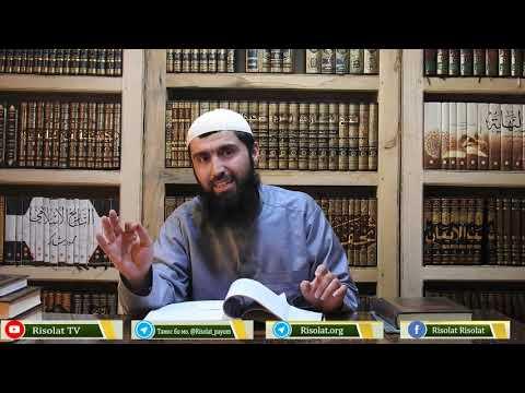 Мавлавӣ Аслуддин  6  چگونه قرآن را بخوانیم؟   Чигуна Қуръонро бихонем 6
