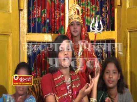 Jagdamba Mor - Ae Mor Dai - Baby Bulbul - Chhattisgarhi Jas Geet