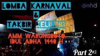 Download Video LOMBA KARNAVAL & TAKBIR KELILING AMM WARUNGBOTO JOGJA IDUL ADHA 1440 H (10 Agustus 2019) Part 2 MP3 3GP MP4