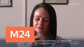 Глацких осталась без работы за свои слова о том, что государство не просит рожать детей - Москва 24