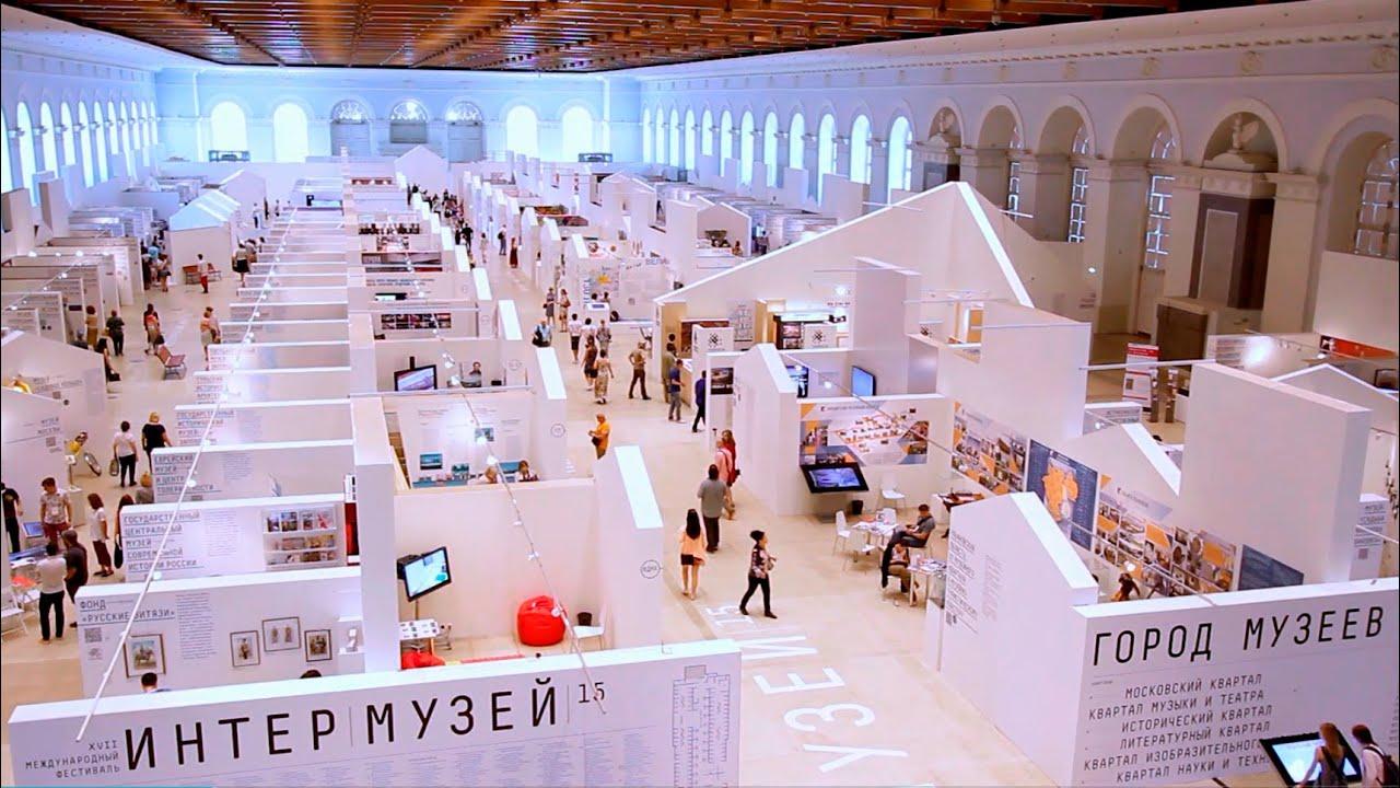 """Фестиваль """"Интермузей-2015"""""""