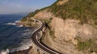 Sea Cliff Bridge Wollongong Australia