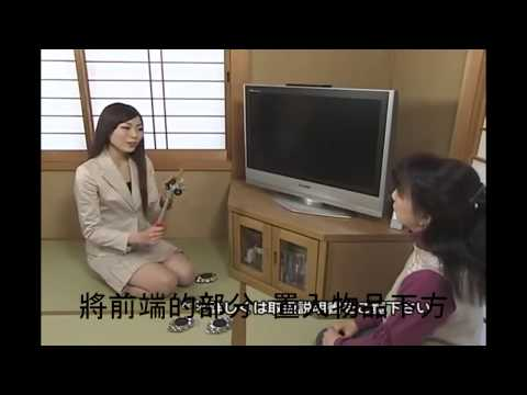 RakuRaku樂可樂可重物搬運器中文影片