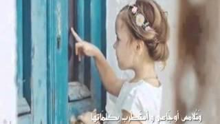 اليوم العالمي للغة العربية مشاركة الطالبة ريم الزمامي