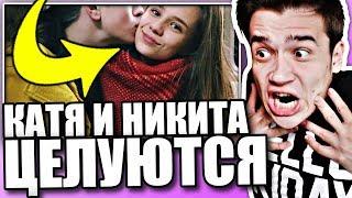 Реакция на Катя Адушкина и Никита Златоуст |ВСЯ ПРАВДА ЛЮБВИ|