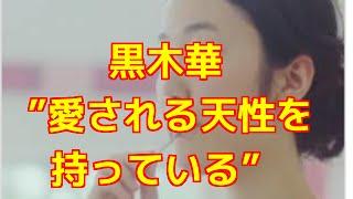 女優の黒木華、映画監督の岩井俊二氏が16日、都内で行われた映画『リッ...