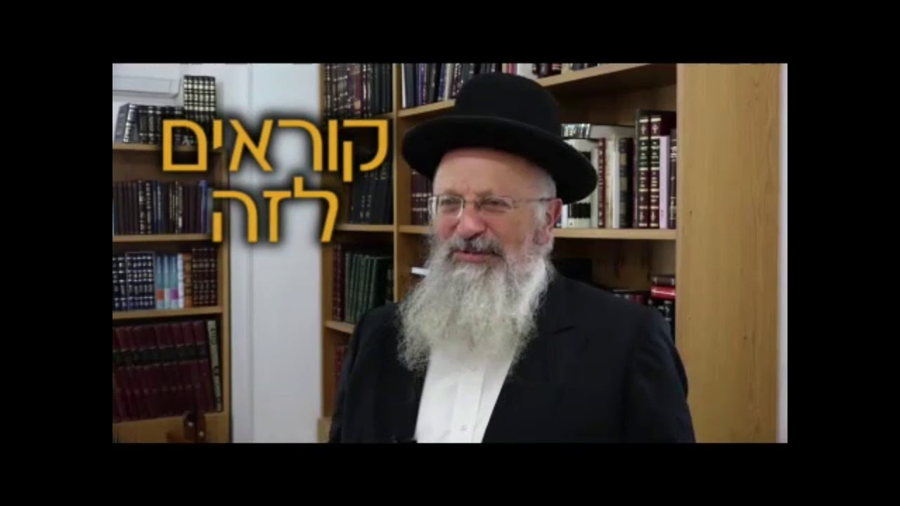 """הכוונה רוחנית לעליה לרבי שמעון בל""""ג בעומר"""