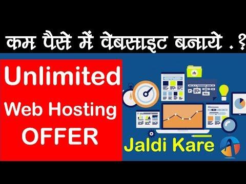 Hostgator Best Unlimited Web Hosting Offers || Hostgator coupon code