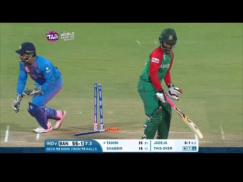 india Vs Bangladesh T20 world cup (blind)