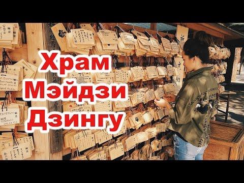 знакомства x love