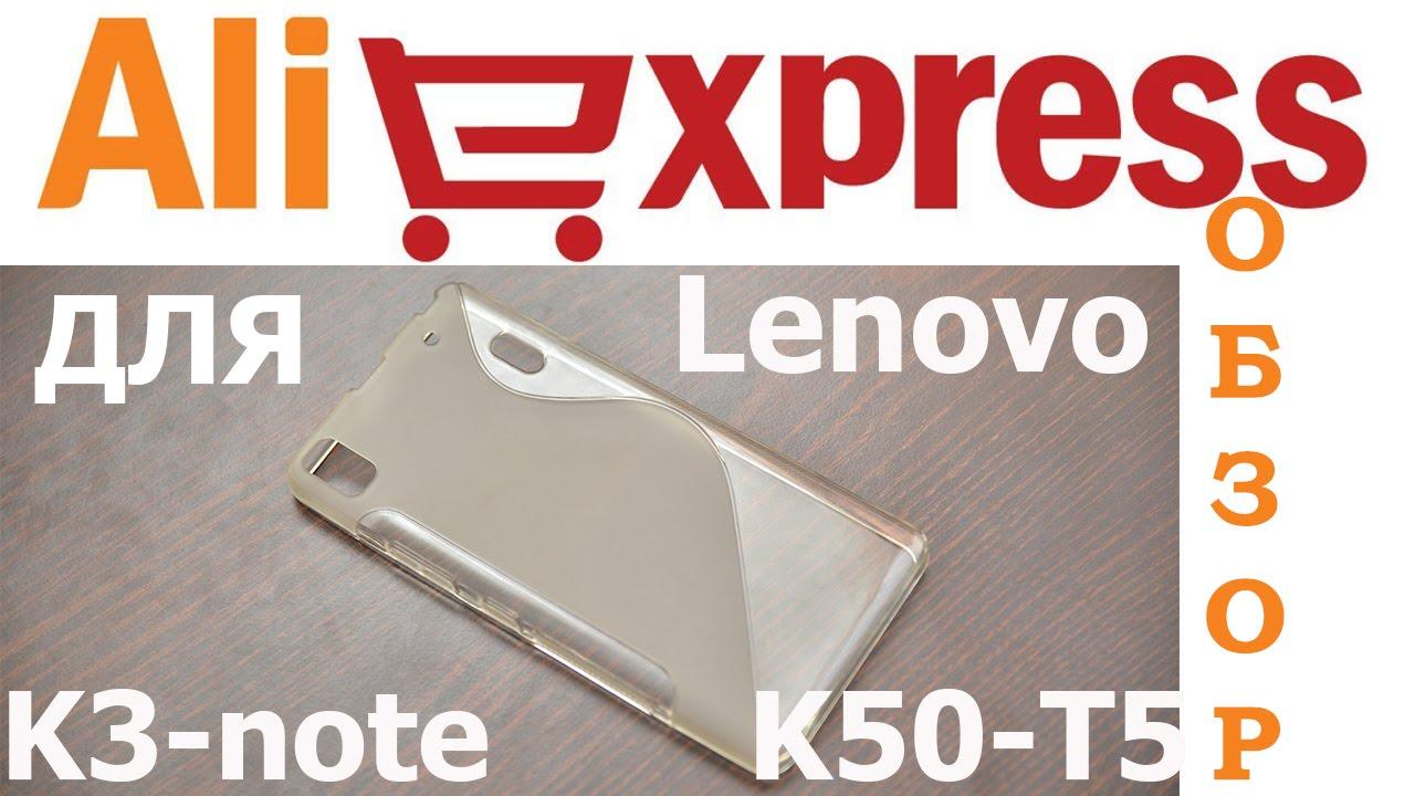 Back cover Lenovo K3 note задняя крышка леново к3 ноут - YouTube