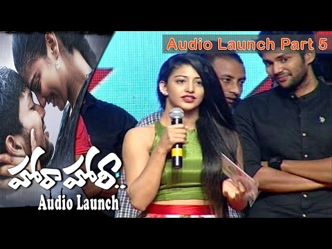Hora Hori Audio Launch | Dileep | Daksha | Kalyan Koduri | Teja | Part 5 | Vanitha TV