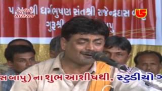 Ramdas Gondaliya Shailesh Maharaj Naklankdham Toraniya Live Dayro 2016 Part 2