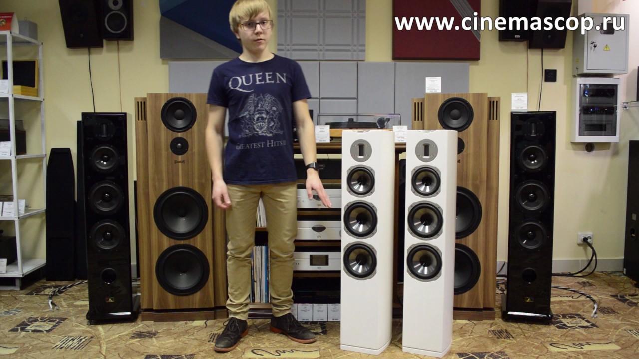 quadral chromium style 8 youtube. Black Bedroom Furniture Sets. Home Design Ideas