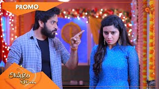Anbe Vaa - Promo  23 Feb 2021  Sun TV Serial  Tamil Serial