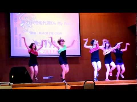 Wonder Girls - Be My Baby cover by Black Eyed Crew [HD]