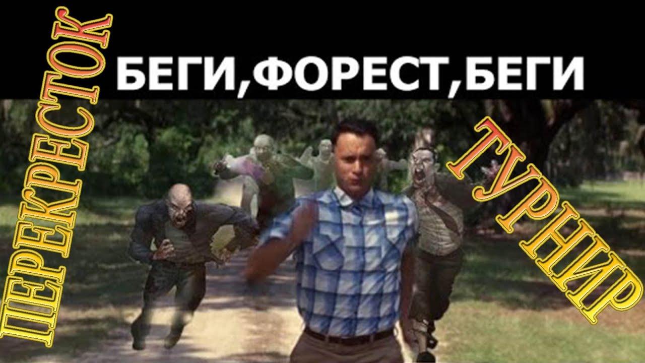 LDOE Last Day on Earth Что фармить Перек или Турик