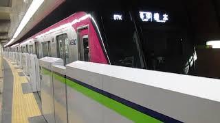 京王5000系5735F浜町駅発車※発車メロディーあり
