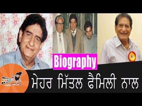 Mehar Mittal | With Family | Biography | Wife | Mother | Life Story | Mehar Mittal Best | Dialogue
