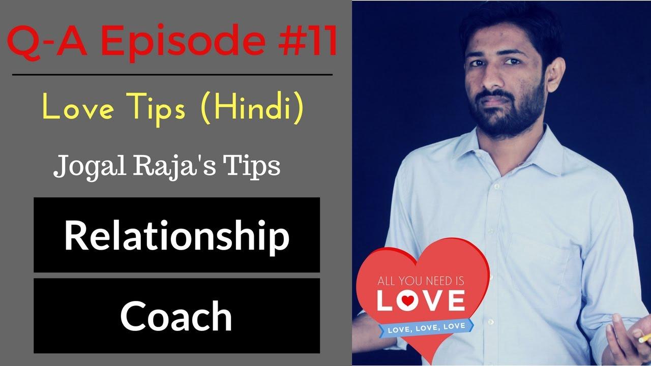 love guru advice