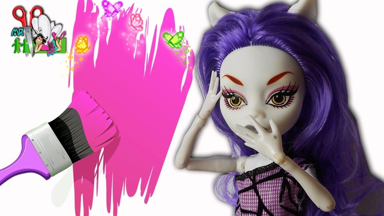 Price. Ua ➤ мы поможем вам выбрать куклы monster high по лучшим ценам в украине. Популярность монстров стала причиной появления подделок.