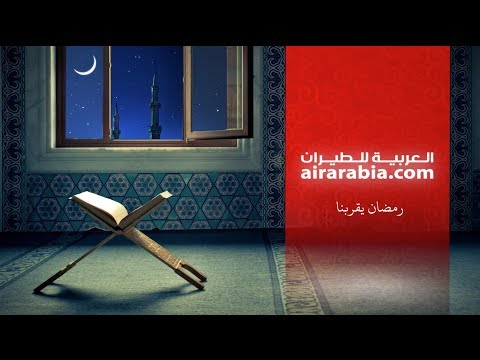 Air Arabia Commercial ad
