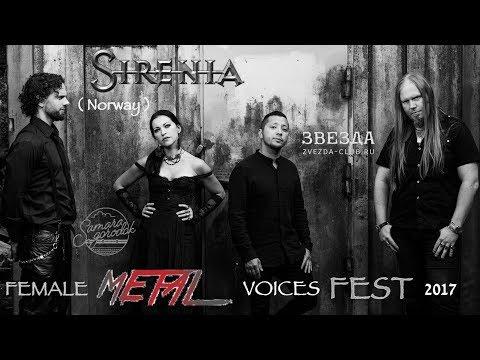 Sirenia — Female Metal Voices Fest 2017●Live at «Zvezda Club» (Samara, Tuesday October 24th)