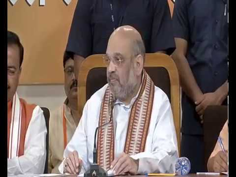 Press Conference by Shri Amit Shah in Lucknow, Uttar Pradesh : 31.07.2017