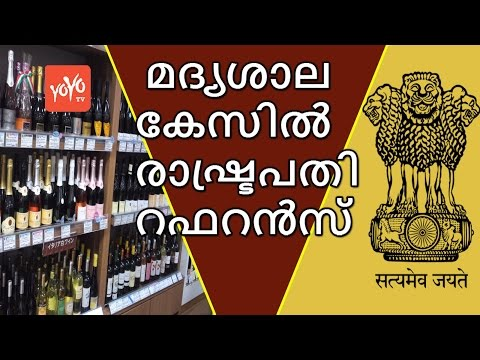 Kerala Liquor Ban Updates | States Vs SC | Ball is in Pranab's Court | YOYO TV Malayalam
