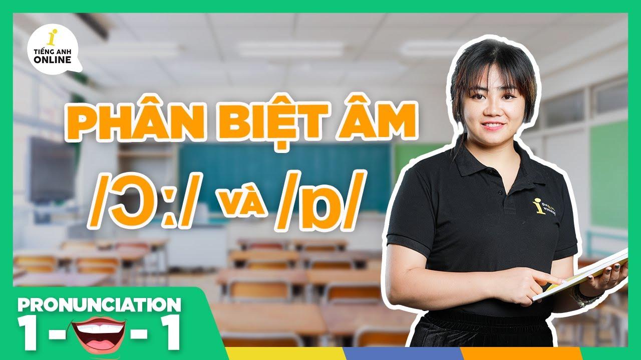Phát âm tiếng Anh  /ɔː/ & /ɒ/ | Pronunciation101