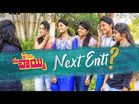 Next Enti? | VNR VJIET College | SINTILLASHUNZ from Mar 2nd - 4th | CB Panchaiyiti  EP10