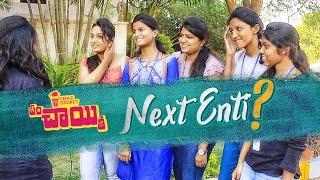 Next Enti? | Chai Bisket Panchaiyiti Episode 10