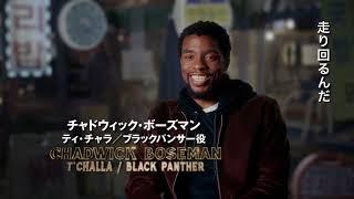 LEXUS LC │ ブラックパンサー メイキング thumbnail