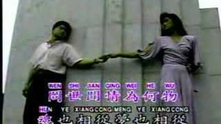 烟雨濛濛 ( Yan yu meng meng )