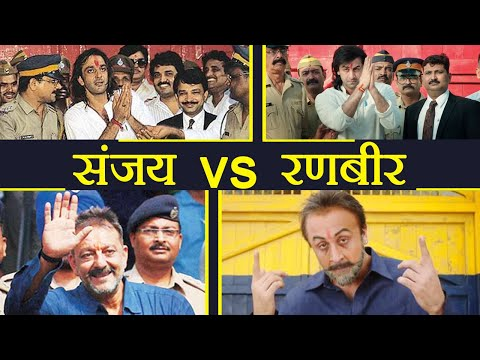Sanju Biopic: 9 pictures of Sanjay Dutt vs Ranbir Kapoor will SHOCK you | FilmiBeat