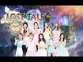 TWICE 트와이스 Lost Time Full ENG SUB