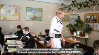 Часть 1. Урок русского языка в 4 В классе. МОУ