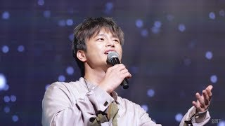 Gambar cover 181209 _ 서인국[Seo Inguk] 팬콘서트 _ All for you