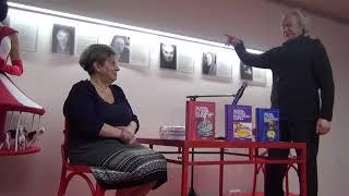 Презентация книг М. Немчинского