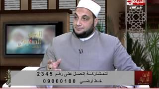 فيديو.. الشيخ أحمد ترك: 'المغتاب' مريض لا يرى الحسنات