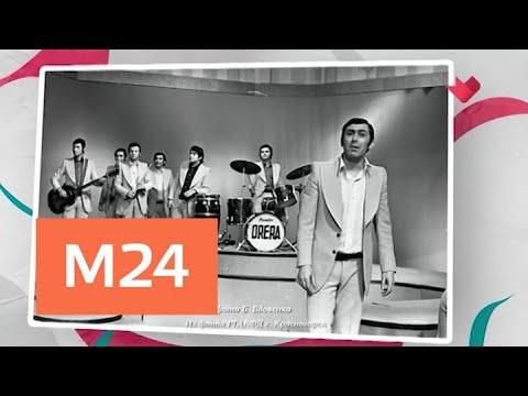 """""""Тайны кино"""": """"ТАСС уполномочен заявить"""" - Москва 24"""