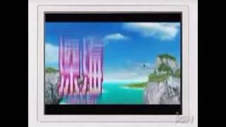 Nanostray 2 Nintendo DS Trailer - Prepare for