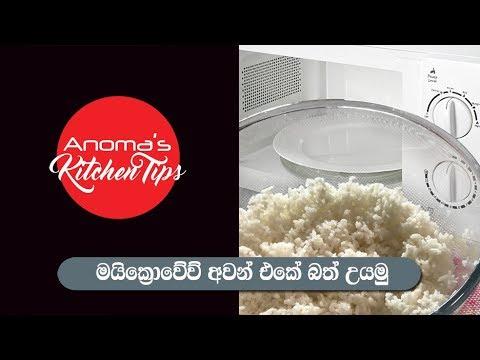 Anomas Kitchen Vegetable Soup
