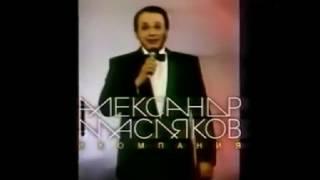 Эволюция заставок телекомпании АМИК 1995 н в