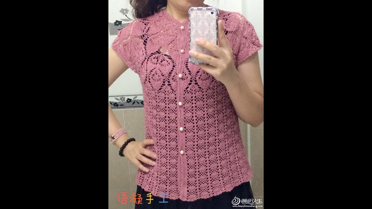 crochet patterns  for  lacy crochet cardigan pattern  2407 - YouTube
