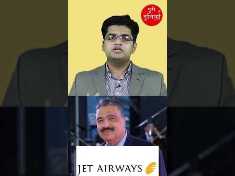 #JetAirways is back #NCLT approves #karlockjalan #capital . #aviation #business #news #share #stock